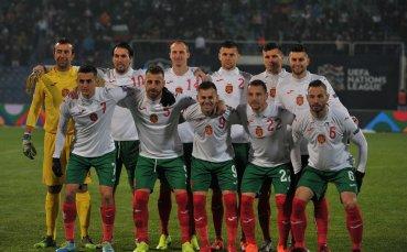 България в трета урна за жребия на Евро 2020 с помощта на сърби и шотландци
