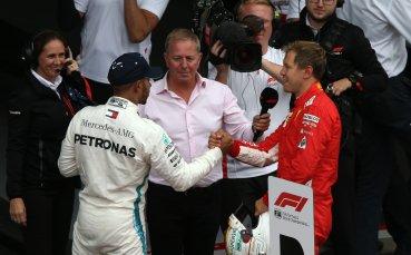 Фетел vs Хамилтън - правото във Формула 1