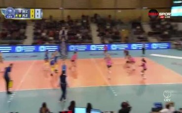 Тежка загуба за волейболистките на Марица в Шампионската лига