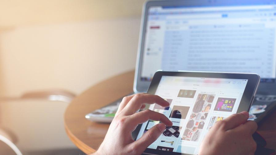 С празни и вързани ръце след измамна онлайн търговия
