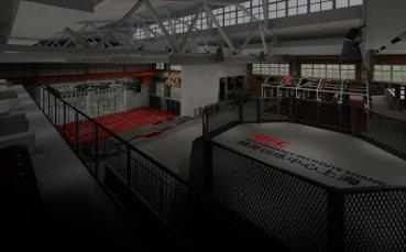 UFC прави най-големия тренировъчен център по ММА в света