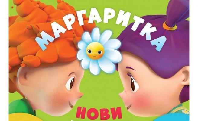 14 популярните български изпълнители пеят детски песни