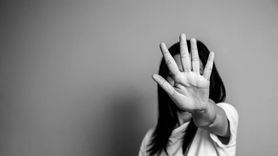 Парламентът гласува промените за домашното насилие в НК