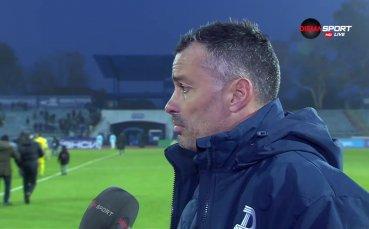 Киров: Доволен съм, но е трудно да вземеш нещо на ЦСКА