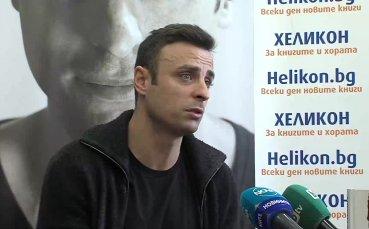 Бербатов: Това си е унижение, превъзходжаха ни генетично