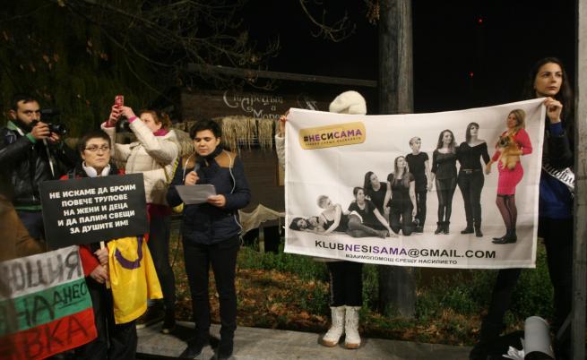 Протест срещу насилието над жени - какво поискаха от кабинета
