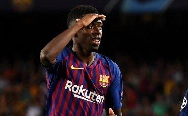 Капитаните на Барселона с последно предупреждение към Дембеле