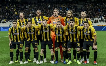 УЕФА наказа АЕК Атина заради скъпи билети