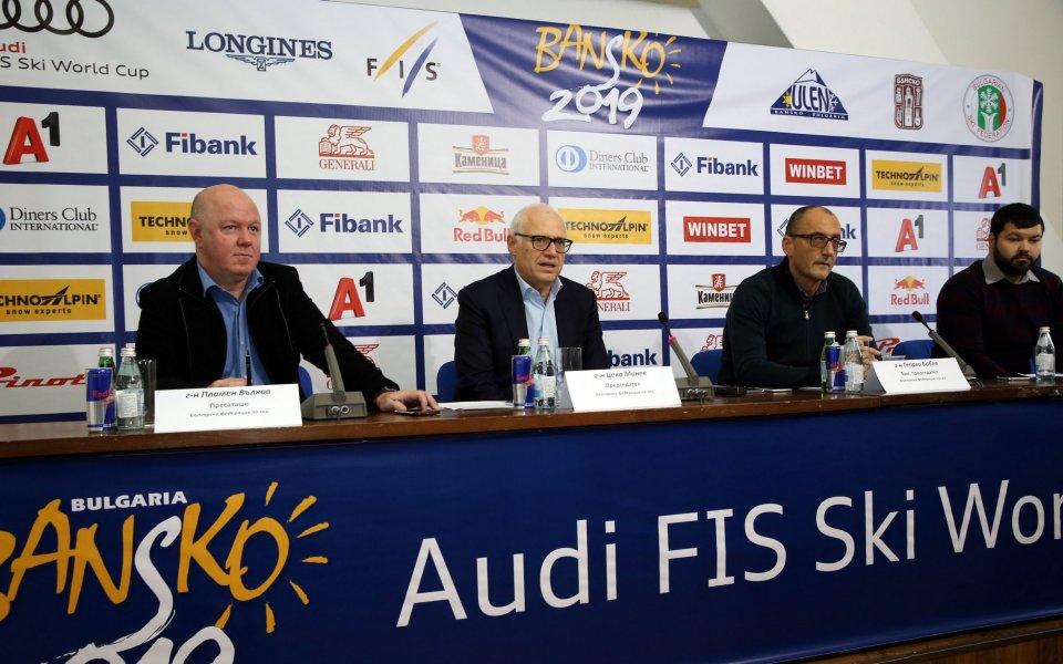 Звездите на световните ски рекламират Световната купа в Банско