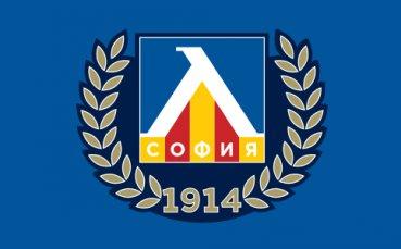 Левски обявява подробности за новия спонсор във вторник
