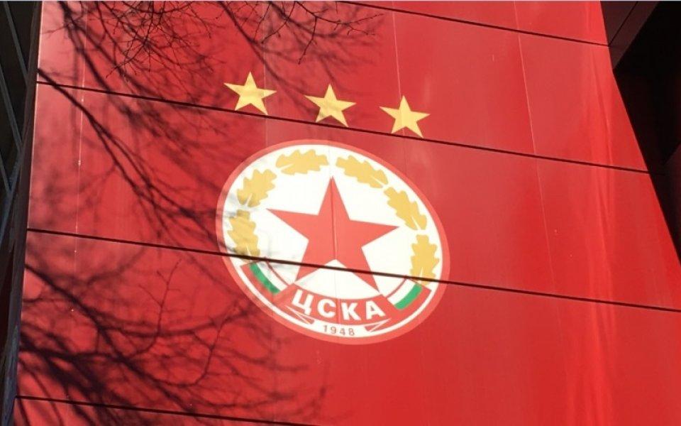 От ЦСКА обявиха треньорите в Академията на клуба