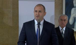 ГЕРБ внесе жалба срещу Румен Радев в ЦИК