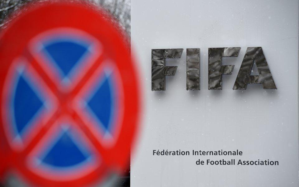 ФИФА ще наложи правило за трансферите под наем
