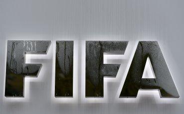 ФИФА отново изрази позиция относно Европейската Суперлига