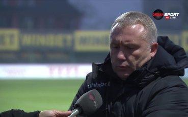 Николай Киров: Бихме Берое с агресия и силна игра