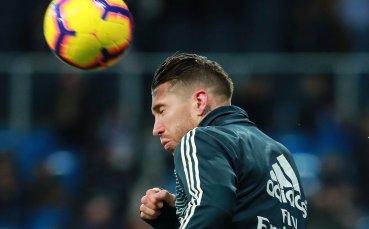 Напрежение по оста Серхио Рамос – Реал Мадрид