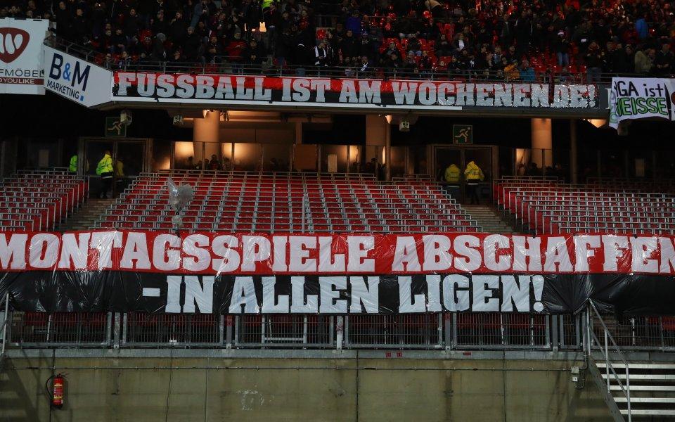 Спират изцяло германските мачове в понеделник