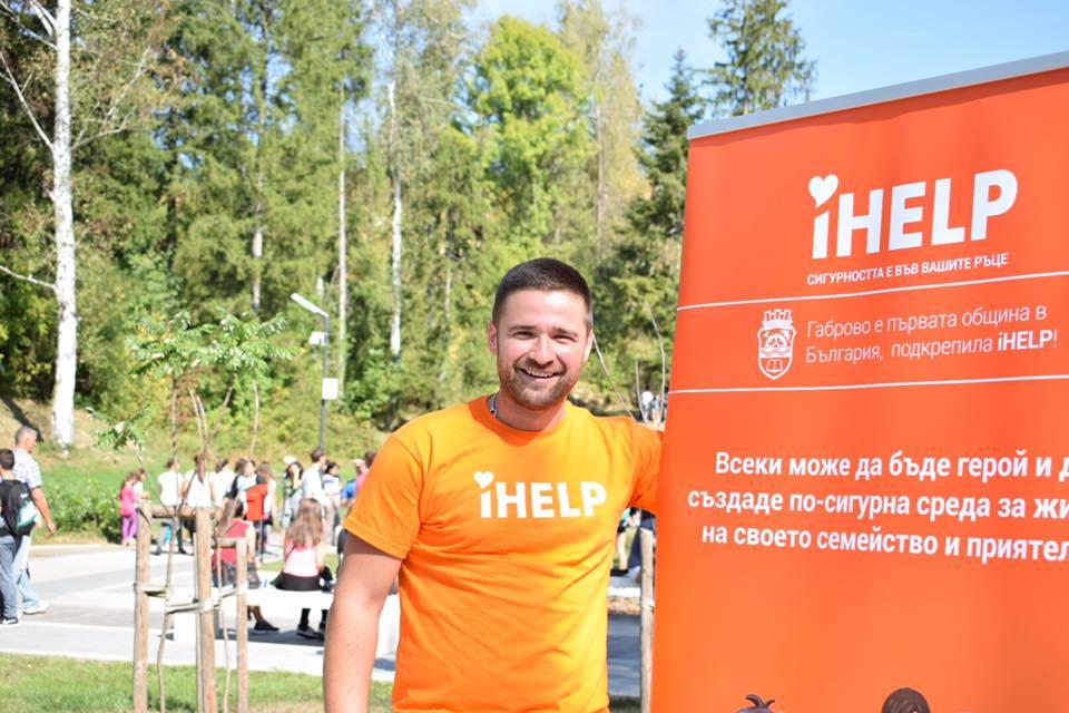 iHELP е мрежа за взаимопомощ, която иска да събере родители, приятели, медицински лица, обикновени граждани, които имат желанието да придобият знания за долекарска помощ и така да се увеличи шансът максимално бързо да се отзовават хора там, където човек има нужда от спешна помощ.