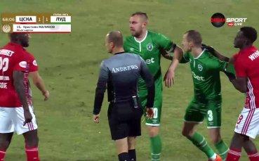 Изблик на нерви между Малинов и Недялков