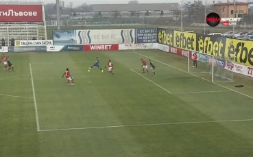Верея - ЦСКА 0:1 /първо полувреме/