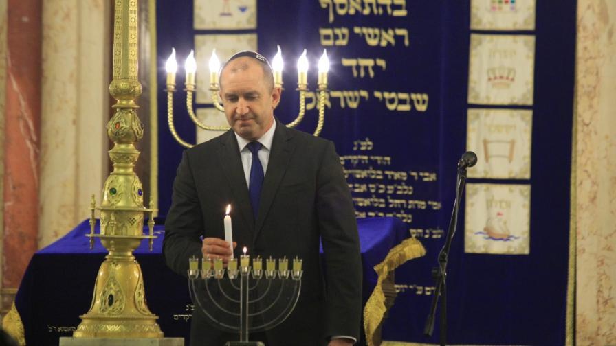 <p>Президентът запали основната свещ на Ханука</p>