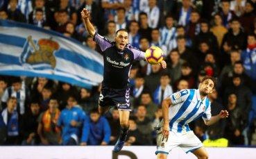 Валядолид пречупи Реал Сосиедад на негостоприемен стадион