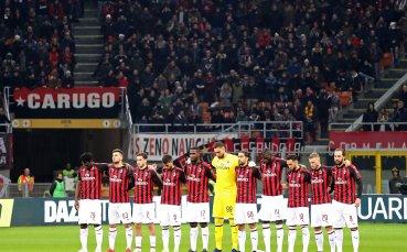 Години на инвестиции без резултати в Милан