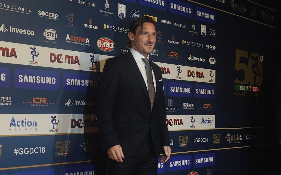 Легендарният футболист на Рома Франческо Тоти призна, че е сложил