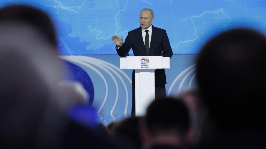<p>Русия - втора по производство на оръжия&nbsp;в света</p>