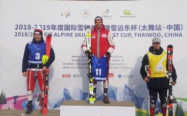 Камен Златков първи в слалома за Континенталната купа на олимпийското трасе