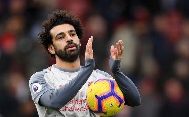 Моуриньо: Не аз, а Челси продаде Салах