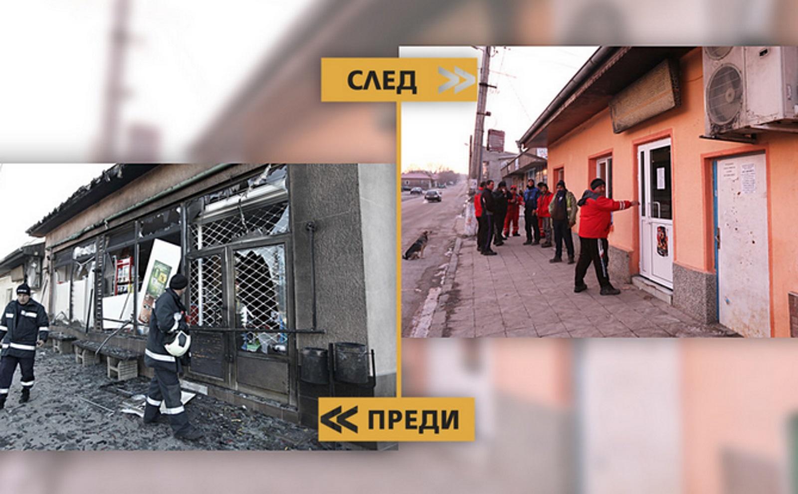 Рано сутринта на 10 декември товарен влак, превозващ цистерни с пропилен и пропан бутан, влиза в Хитрино. При навлизане в железопътното отклонение седем цистерни дерайлират, а една от тях се самозапалва. Следва огнен ад за жителите на селото.