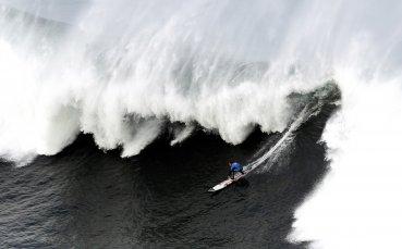 Под вълните