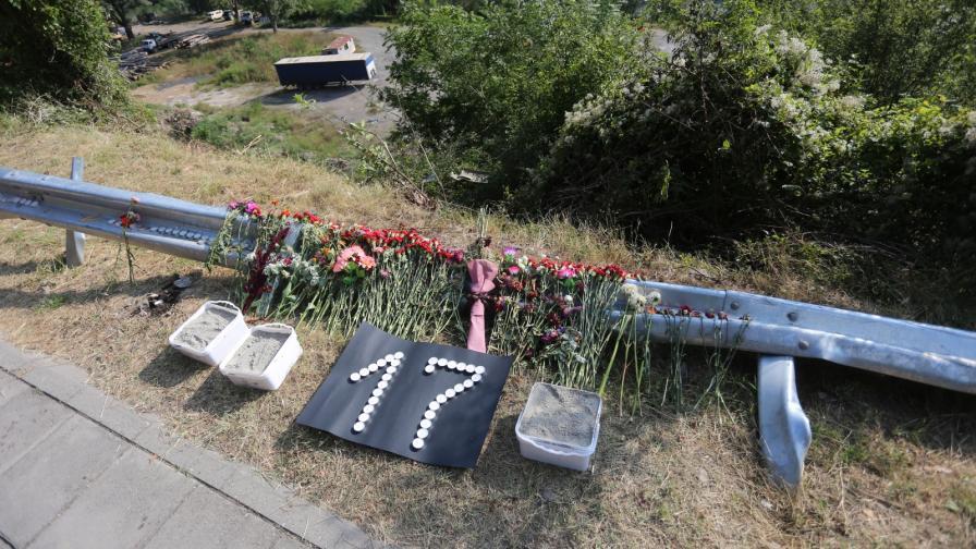 Мястото на тежката катастрофа край Своге, август 2018