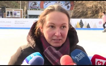 Евгения Раданова: На