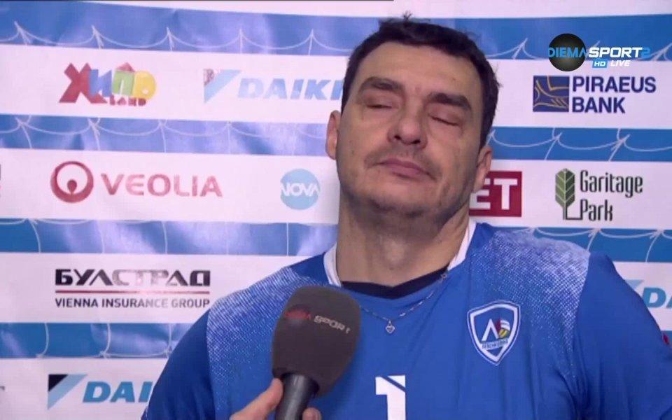 Левски окапа яко преди волейболното дерби с ЦСКА