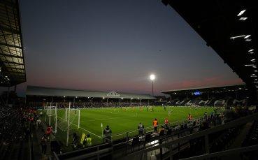 Редуцират капацитета на стадиона на Фулъм