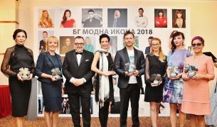 <p>Кои са най-стилните българи на годината (ВИДЕО)</p>