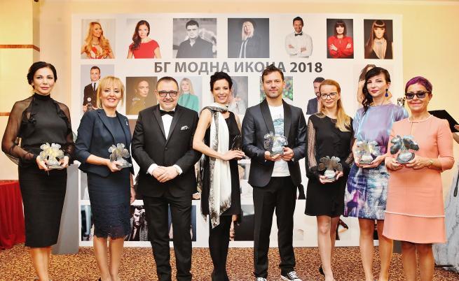 Вижте най-стилните българи на 2018-та година (ВИДЕО)