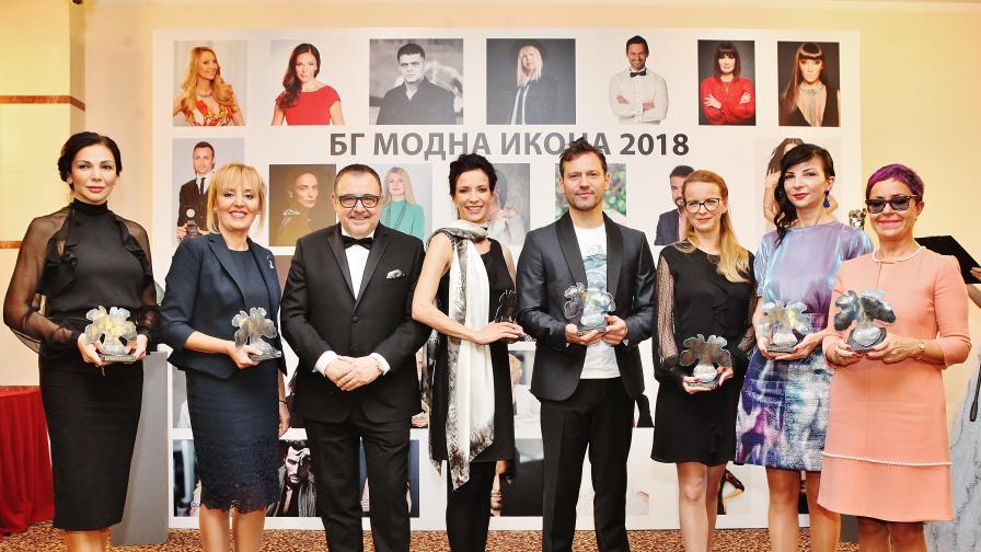 Най-стилните българи на годината