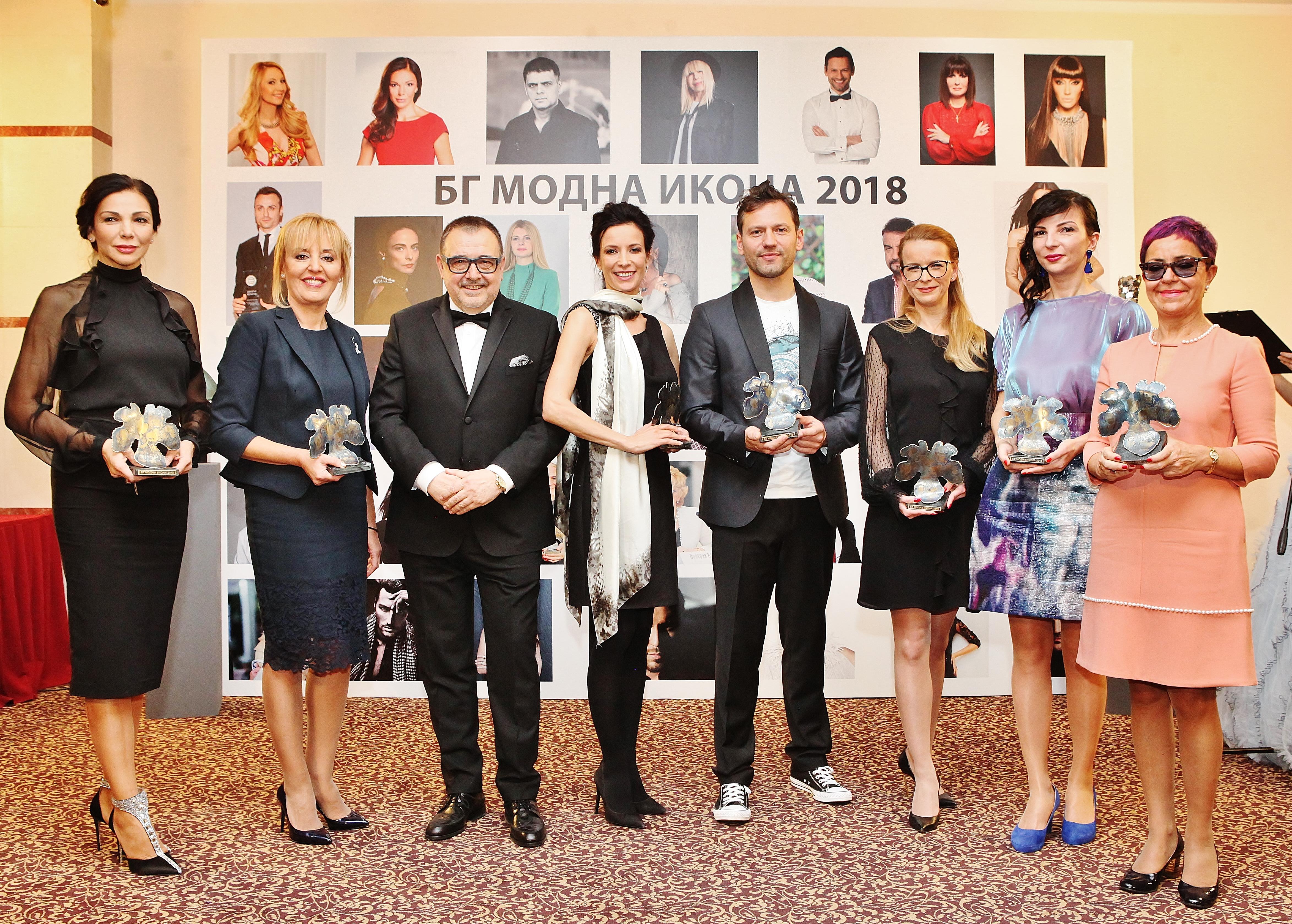 Академията за мода с председател проф. Любомир Стойков отличи за десета поредна година най-елегантните и успешни българи.