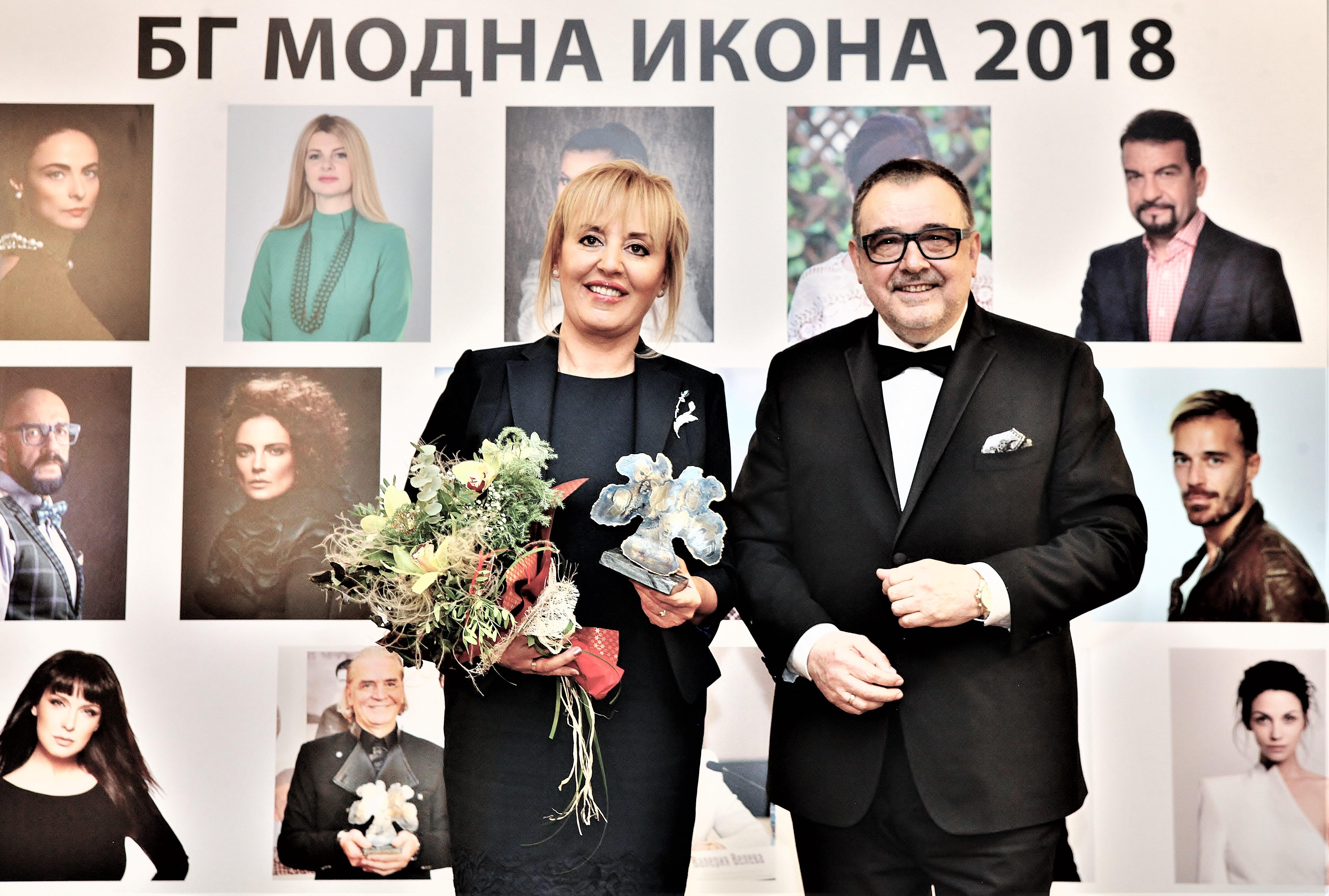 Мая Манолова, омбудсман на Република България, получи специална награда за най-стилен политик и общественик.