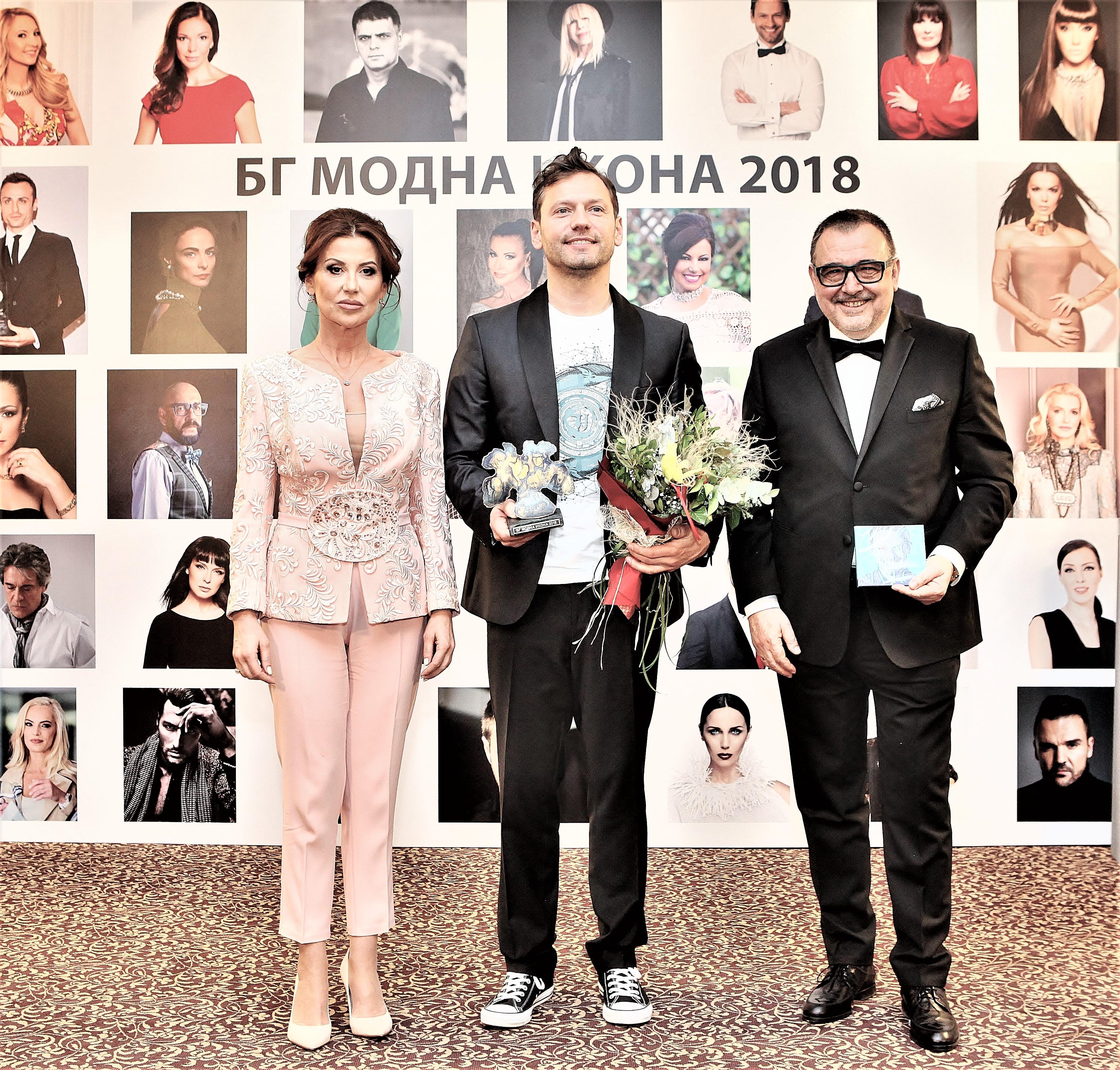 Илиана Раева, Орлин Павлов и проф. Любомир Стойков (от ляво на дясно).