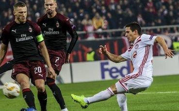 Милан аут от Лига Европа!