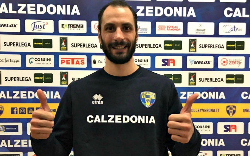 Казийски ще играе във Верона през следващия сезон