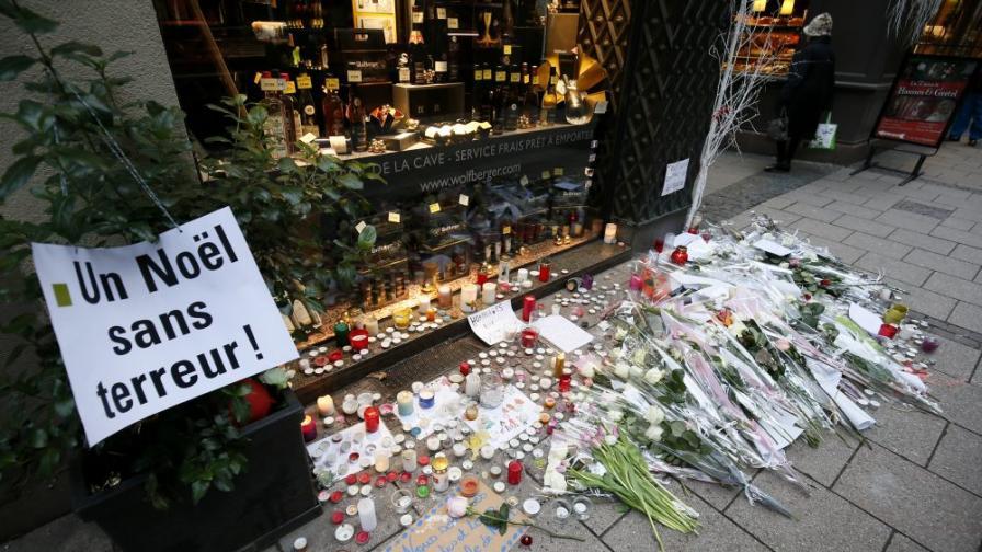 Бащата на атентатора от Страсбург проговори