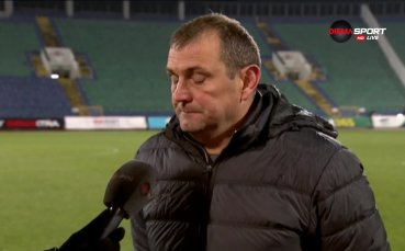 Загорчич: Не съм доволен от полусезона, гоним място в Топ 6
