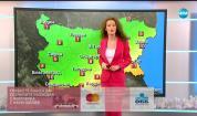 Прогноза за времето (15.12.2018 - обедна емисия)