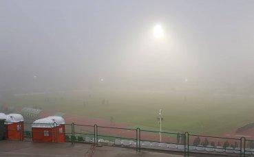 Сериозна мъгла преди Берое - Левски
