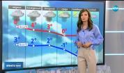 Прогноза за времето (15.12.2018 - централна емисия)